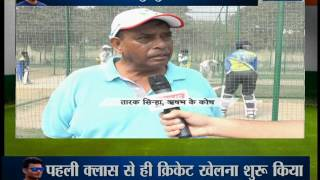 Under 19 Star Player Rishabh Pant Interview Part -1