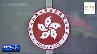 Washington supprime le statut spécial de Hong Kong, la Chine réagit