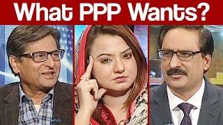 What PPP Wants? Kal Tak 27 December 2016 - Express News