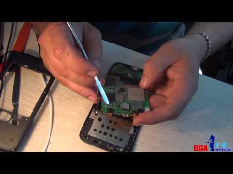 как убрать вибрацию сенсорной панели на леново а328