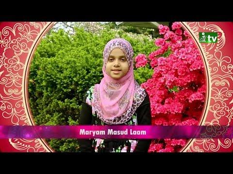Watch Maryam Masud on iTV USA during Ramadan 2017