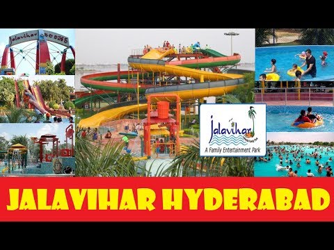 Jalavihar Water Park  || Hyderabad
