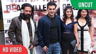 Uncut - Nirdosh Official Trailer Launch | Arbaaz Khan, Manjari Fadnnis, Ashmit Patel, Maheck Chaha