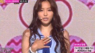 A-pink - NoNoNo, 에이핑크 - 노노노 Music Core 20130713