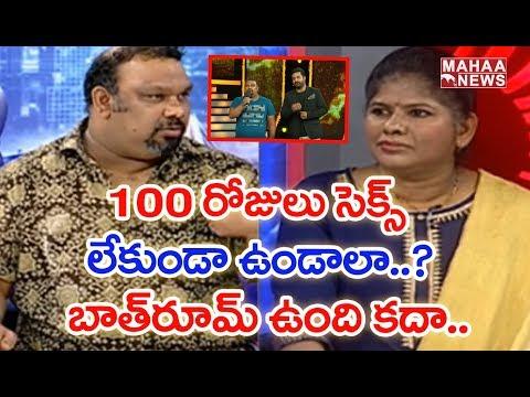 Kathi Mahesh Reveal Bigg Boss 3 Telugu Contestants Names