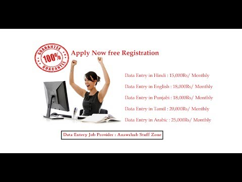 100% Genuine online Data Entry Jobs from Home  without any Fees