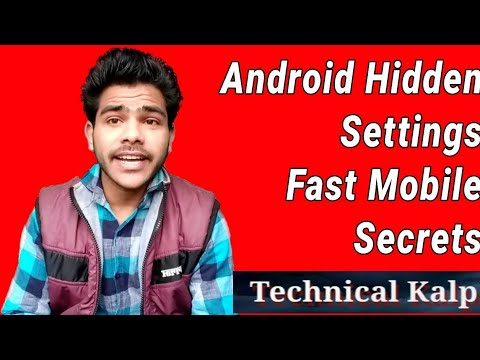 Secret / Hidden Android Setting | Increase Phone Speed And Battery Talktime 100%  in All Phone Hindi
