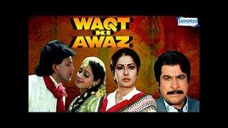 Waqt Ki Awaz (1988) - Hindi Full Movie - Mithun Chakraborty | Sridevi | Kader Khan - 80's Hit Movie