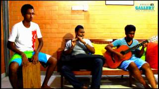 Kurutu Ge Gee Pothe - Instrumental