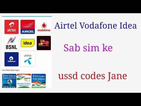 Airtel Vodafone Idea Sab sim ke ussd codes Jane