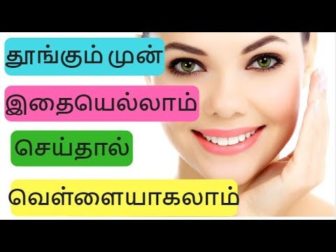 Things to do before sleep for Clean Clear Glowing Spotless Skin | Face Whitening | Tamil Beauty tips