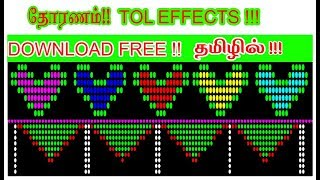 Pixel Led Thoranam Effects Download In Tamil Using Led Edit 2011