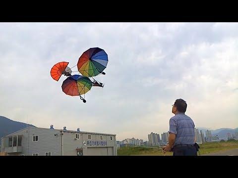 RC Umbrella airplanes (RC 우산비행기)