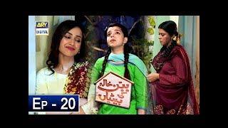 Babban Khala Ki Betiyan Episode 20 - 22nd November 2018 - ARY Digital Drama
