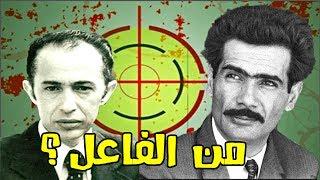 #x202b;خمس (5) وزراء جزائريين تمت تصفيتهم في