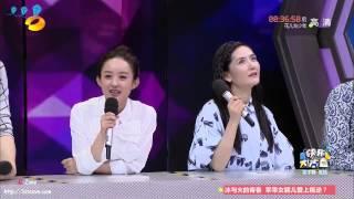 [Vietsub] Happy Camp - Hoa Thiên Cốt | Hoắc Kiến Hoa, Triệu Lệ Dĩnh, Tưởng Hân, Mã Khả - FIX