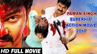 Pawan Singh - Superhit Full Bhojpuri Movie - Sarkar Raj - Monalisa,Akshara | Bhojpuri Full Film 2017
