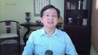 """习近平十九大前放""""气球"""":中纪委职能拆分的一种方案(2017-10-6)"""