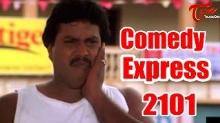 Comedy Express 2101   Back to Back   Latest Telugu Comedy Scenes   #ComedyMoviess