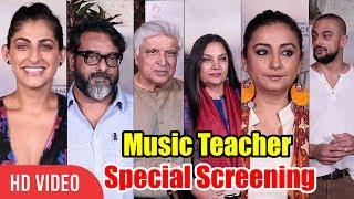 Music Teacher Movie Special Screening | FULL VIDEO | Javed Akhtar, Divya Dutta, Kubbra Sait