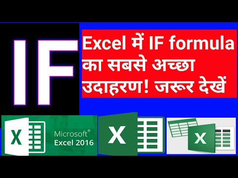 Excel IF formula best example must watch