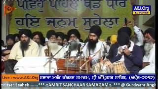 016-b Bhai Manjeet Singh Jee Dayalpur@ AKJ Amritsar Samagam Rainsabai 14-April-2012