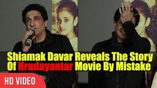 Shiamak Davar Reveals The Story Of Hrudayantar Movie By Mistake   Hrudayantar Trailer Launch