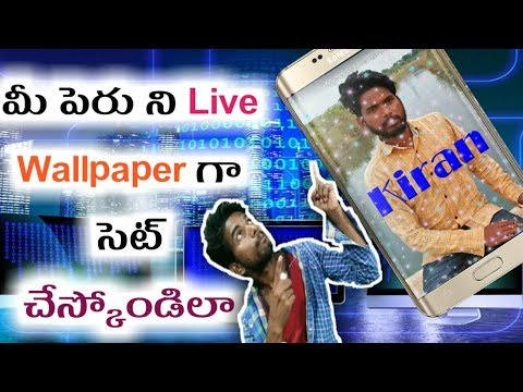 How to set our Name Live wallpaper | kiran youtube world