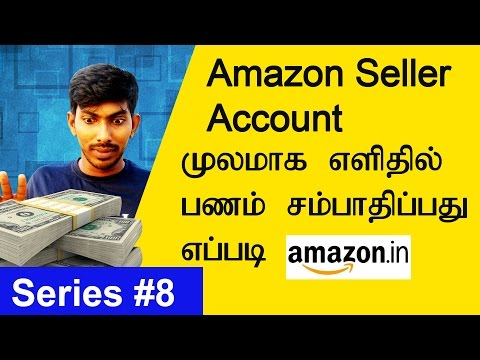 How to earn money from amazon seller account Series #8 - TTG