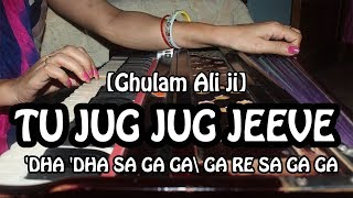 How to Play Tu Jug Jug Jeeve on Harmonium (Tutorial & Notation) - Rashmi Bhardwaj