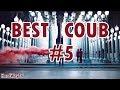 Best Cube #5