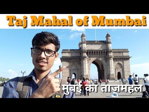Taj Mahal of Mumbai | Mumbai's Famous Five Star hotel