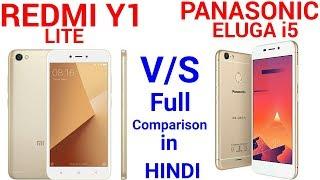 XIAOMI REDMI Y1 LITE VS Panasonic Eluga I5 - Full Comparison | Panasonic Eluga i5 vs Redmi Y1 Lite .