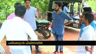 4 injured in student clash at Calicut University Institute of Engineering & Technology