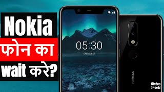 Kya Nokia Phones ka Wait karein? Nokia 3.1, X5 (5.1 plus), X6 (6.1 plus)| Hindi | BintooShoots