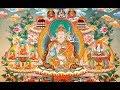 MẬT CHÚ KIM CƯƠNG ĐẠO SƯ LIÊN HOA SANH - Om Ah Hum Vajra Guru Pema Siddhi Hum 🙏