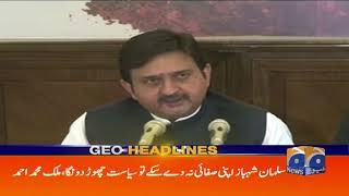 Geo Headlines - 05 PM - 12 April 2019