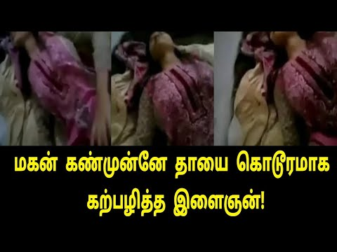 Xxx Mp4 ஒரு நிமிடம் ஒதுக்கி இந்த வீடியோவை பாருங்கள் Tamil Cinema News Tamil News Tamil Tamil Cinema 3gp Sex