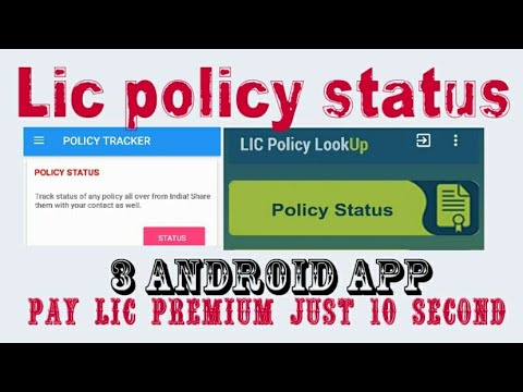 Lic policy status || pay Lic premium online || best 3 android app for check Lic status