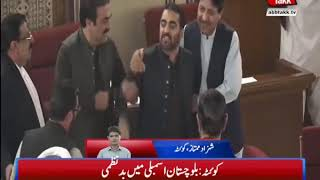 Chaos Witness in Balochistan Assembly
