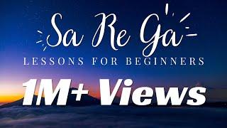 Sa Re Ga Lesson #1 | Beginners Alankar | Training for Beginners | Classical Music | C# Scale