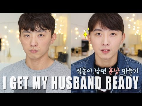 I GET MY HUSBAND READY | 집돌이 남편 훈남 만들기 [KOR SUB]
