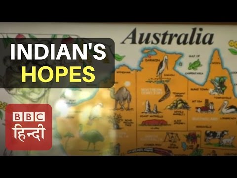 Australia's stringent Visa Rules impacting Indian's Hopes (BBC Hindi)