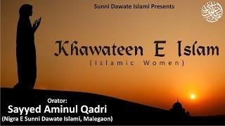 Khawateen E Islam By Sayyed Aminul Qadri