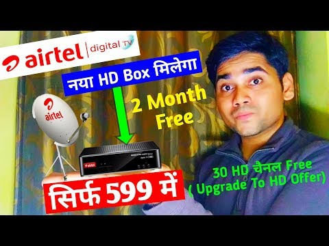 Airtel Digital TV Upgrade to HD set top box, Just Pay Rs 599 to upgrade from SD box to HD Box1