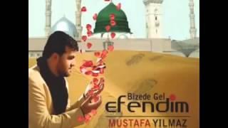 Mustafa Yılmaz Ya İlahi Zikirli İlahiler 2014