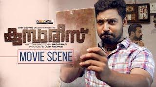 Kumbarees Movie Scene | Sagar Hari | Joby George | Sibu Sukumaran | Goodwill Entertainments