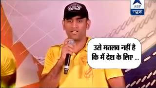 What did Raina and Dhoni say when asked about personal life?
