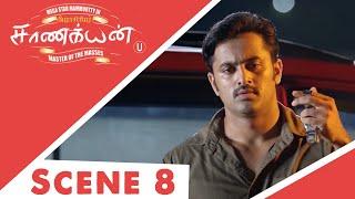Perasiriyar Chanakyan (Tamil)   Scene 8   Mammootty   Unni Mukundan   Mukesh