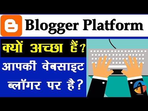 5 Reasons Why You Should Choose Blogger Platform | Create a Free Blog 2018